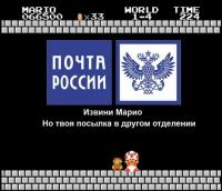 Калининградец отсудил 29 тысяч рублей за потерянную интернет-покупку