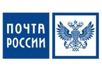 Почта ждёт роста от российской интернет-торговли
