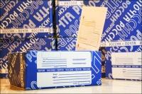 Почта России проследит за посылками ИМ