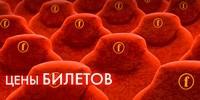 Онлайн-кинотеатр Ivi.ru почти удвоил аудиторию?