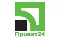 Украинский Приватбанк тестирует маркетплейс на своем сайте