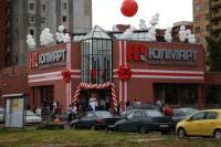 """""""Юлмарт"""", новое ограбление в Санкт-Петербурге"""