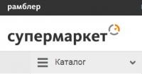 """""""Рамблер"""" открыл свое зеркало Price.ru"""