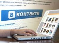 Через REG.RU теперь можно управлять рекламой ВКонтакте