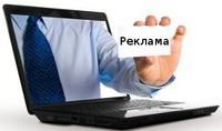 Украинскому рынку интернет-рекламы в январе прочили рост