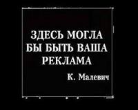 """Депутат предложил запретить рекламу в """"сетях связи"""""""