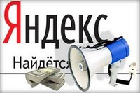 Яндекс.Маркет запустил  товарную врезку
