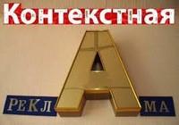 """""""Яндекс"""" сделает объявления в """"контексте"""" заметнее и кликабельнее"""