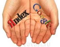 """Яндекс"" с Google объединили свои RTB системы"