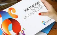 """""""Ростелеком"""" запустит собственные """"Яндекс.Деньги"""""""
