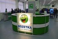 """Rozetka.ua возглавила Топ-10 самых """"рекламных"""" в украинской е-commerce"""