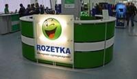 Крупнейший онлайн-продавец Украины мог бы войти и в российский ТОП-5