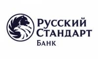 Банк Русский Стандарт займется интернет-эквайрингом