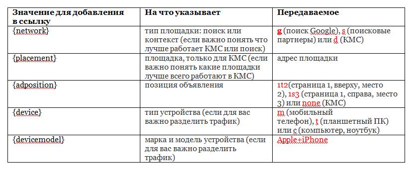 Screenshot_115