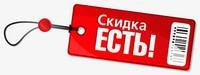 """""""Яндекс"""" вносит изменения в систему скидок на рекламу"""