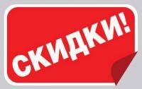 """""""Яндекс.Маркет"""" начнет показывать скидки. За доплату"""
