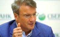 """Герман Греф прикроет тылы """"Яндекса""""?"""
