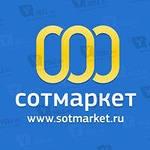 """""""Сотмаркет"""": система KPI и мотивация сотрудников"""