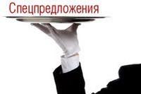 """""""Молоток.ру"""" поменял спецпредложения"""