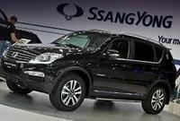 SsangYong освоит онлайн-рынок России