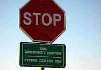 еBay против ограничения cross-border trade
