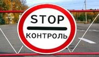 Кроссбордер: казнить нельзя помиловать