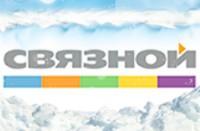 """""""Связной"""" планирует развивать интернет-торговлю"""