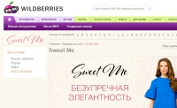 CTC Media нашел нового продавца для одежды SweetMe