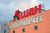 Auchan запускает интернет-маркетплейс