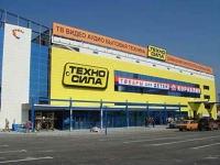 """Интернет-продажи """"Техносилы"""" в августе выросли на 122%"""