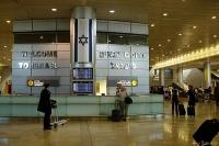 Как Израиль борется с дешевым кроссбордером