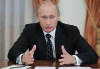 Путин анонсировал налог на e-commerce