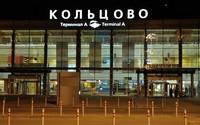 Посылки из интернет-магазинов на Урал дойдут быстрее