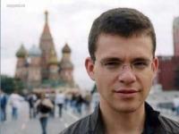 Соонователь PayPal возглавил стартап онлайн-кредитования