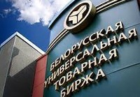 Объем онлайн-закупок в Беларуси вырос в 42 раза