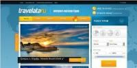 Тravelata.ru привлекла $7 млн инвестиций