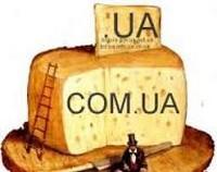 Украинская e-commerce достигла  $2 млрд?