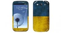 Украинский ecommerce мобилизуется