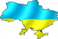 Крым притормозил украинскую логистику