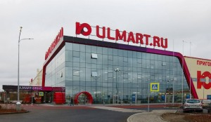 """Юлмарт"" должен 1,4 млрд (по мнению Костыгина – 400 млн) еще одному банку"