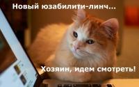 Юзабилити-экспертиза: выпуск №10