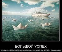 Каким будет объём интернет-экономики России в 2013 году?