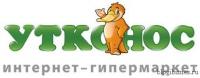 """Утконос"" оптимизирует доставку"