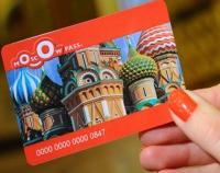 Турбизнес-2015: чек растет, а туристы выбирают Россию