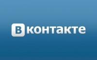 «ВКонтакте» запустила необычный формат рекламы