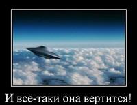 """Первые итоги """"Черной пятницы"""" в России"""