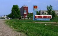 """""""Яндекс"""" ударит по сайтам с купленными ссылками"""