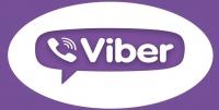 Как из Viber сделать площадку для запуска бизнеса