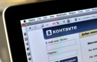 """""""ВКонтакте"""" увеличивает объем рекламы"""