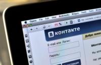 """""""Вконтакте"""" разрешил брендам продвигать посты"""
